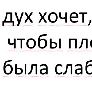 20200510_183849